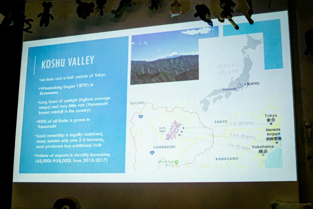 イベントではスライドを使い、甲州ワインの歴史など詳しい説明も行いました