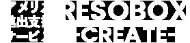アメリカ進出支援サービス RESOBOX