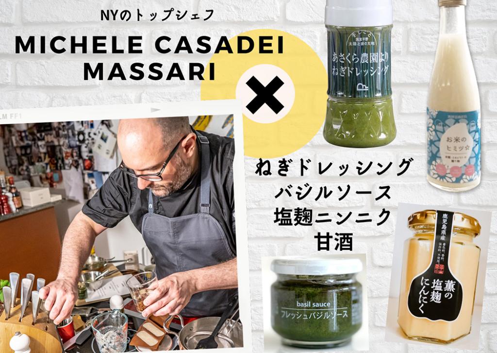 Michele-Casadei-Massar1